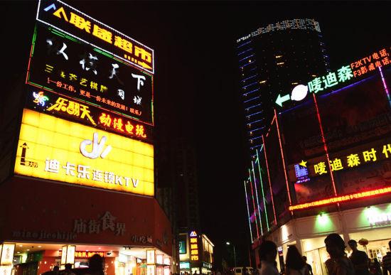 九江四码头
