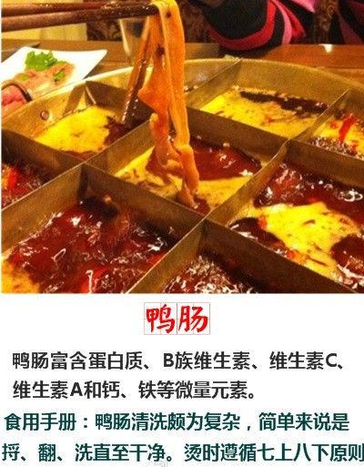 夏天就要吃火锅 无数锅食你尝过几种