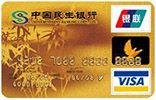 民生银行标准卡