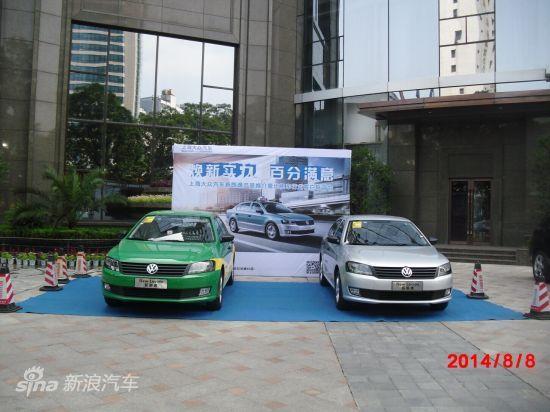 上海大众汽车新朗逸产品推介会圆满落幕