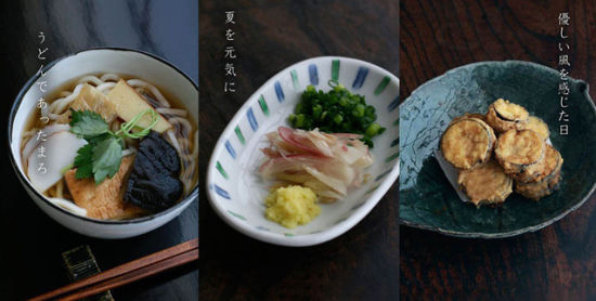精美陶瓷餐具呈现精致饭食