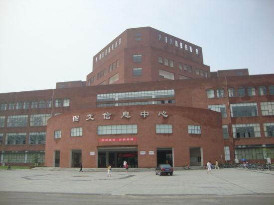 图文信息中心(图书馆)   图文信息中心是江西师范大学瑶湖校区最图片