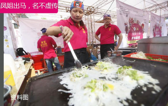 7天长假一次吃个够 7天台湾美食嘉年华
