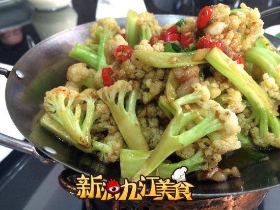 有机蔬菜午宴
