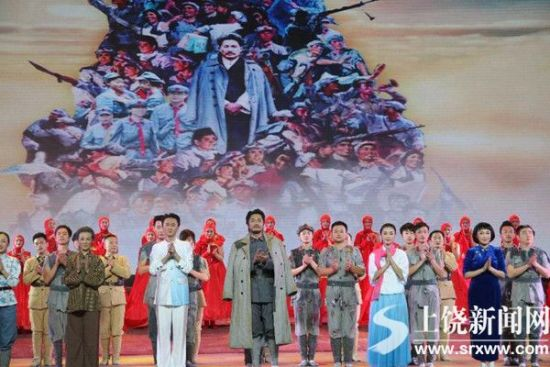 《为了可爱的中国》在人民大会堂隆重上演