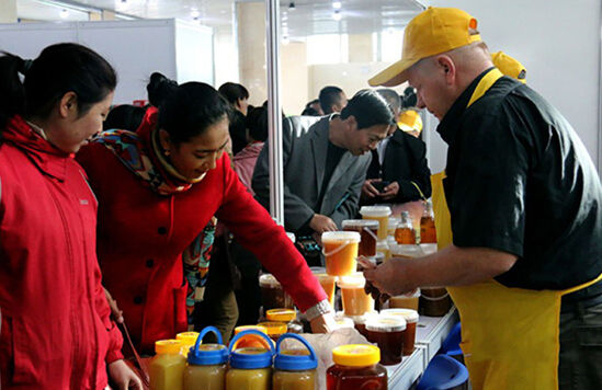 新疆塔城市举办中国--中亚国际产业农业博览会