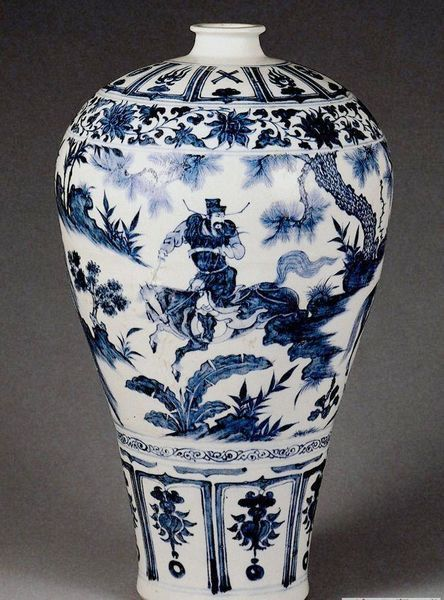 国宝档案:十亿不卖的稀世珍瓷