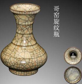 金丝铁线:哥窑旋纹瓶赏析