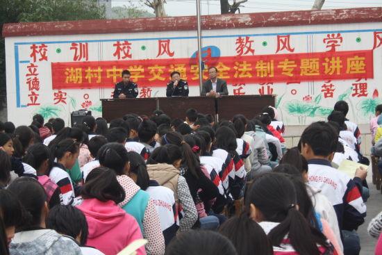 上饶县:交通安全宣传进学校
