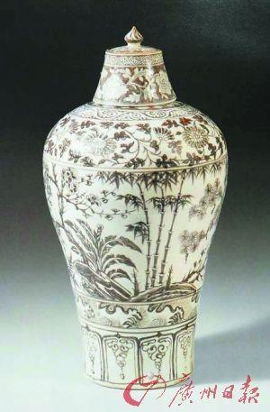 娘娘坟出土的珍贵釉里红瓷器鉴藏