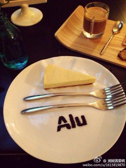 导语:休息假日想吃蛋糕,小编给你推荐下午茶好去处.