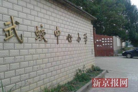 图为爆出猥亵女童事件的江西瑞昌武蛟中心小学。爆料人供图