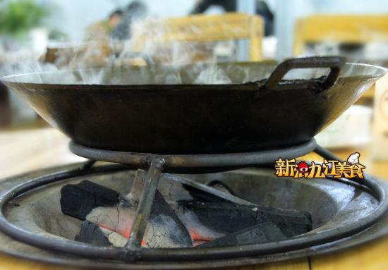 蒙古蓝旗地锅羊汤