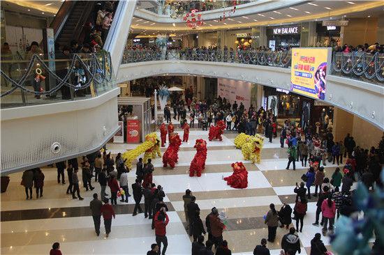 九方购物中心开业 现场人气爆棚
