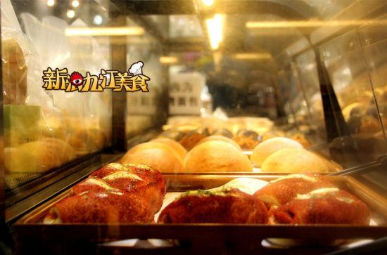 你经得起面包诱惑吗?