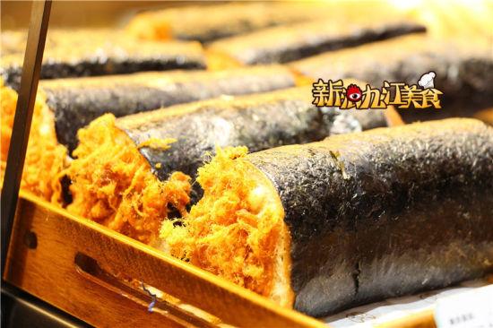 海苔肉松卷