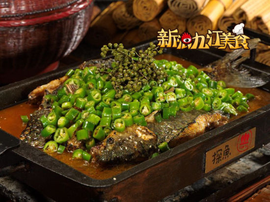 青椒味的烤鱼
