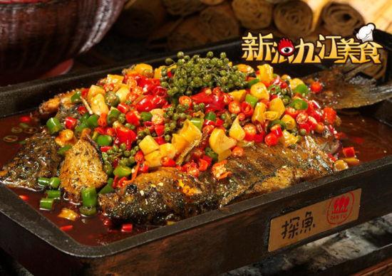 混椒馋嘴味烤鱼