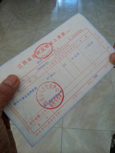 吉安人才交流中心1月起停止收取档案费