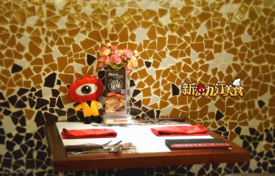 江西斗牛士牛排餐厅