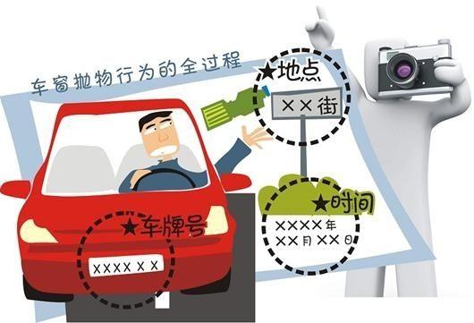 图片来源于网络 如涉及版权问题请联系新浪九江