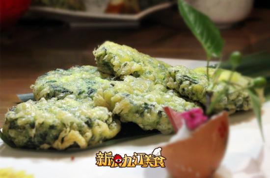 鱼茸韭菜盒