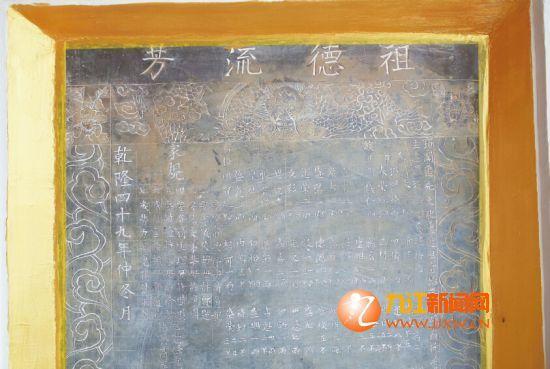 古代祠堂舞台背景图片素材