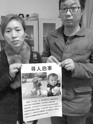 四岁男孩走失28天 浙江父母一路寻儿到上饶