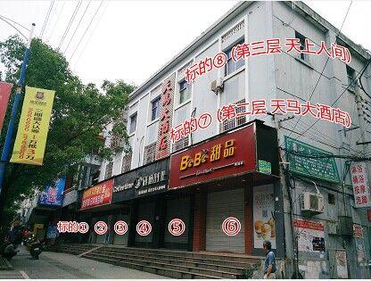 横峰岑阳镇解放中路33号房产第三次拍卖公告
