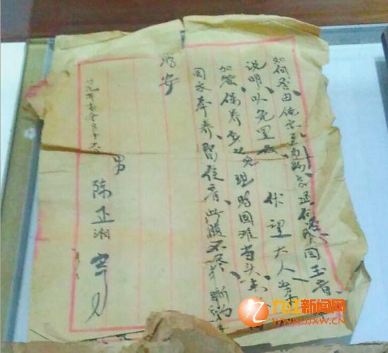 九江学校手绘图片明信片