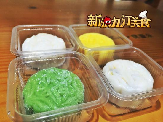 抹茶,榴莲,蓝莓,芒果口味的冰皮月饼