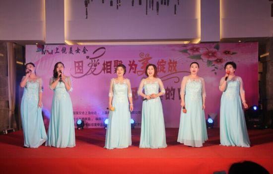 小组唱《相逢是首歌》