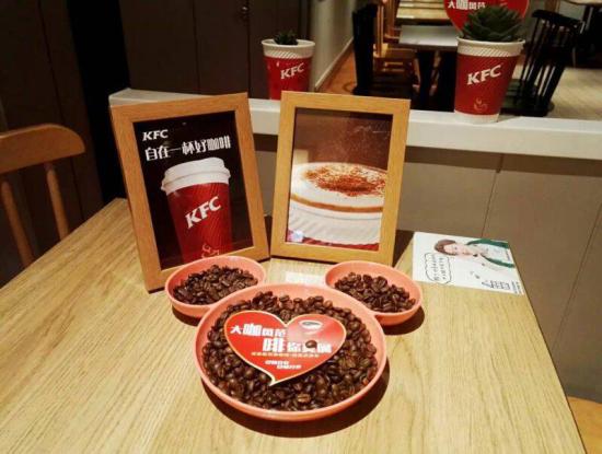阿拉卡比咖啡豆