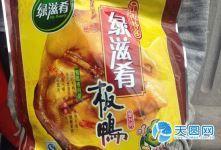 绿滋肴板鸭违规包装未标示营养成分