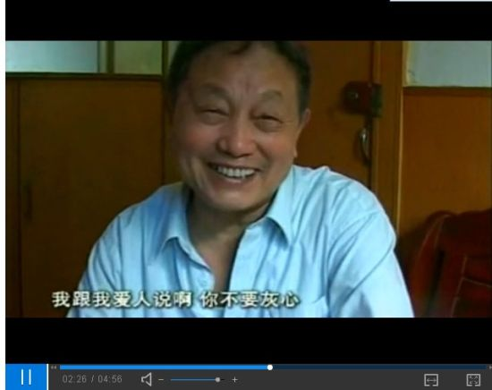 2013江西最美保险人:孝老爱亲胡文捷