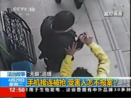女子被窃贼瞬间抢手机 呆立数分钟不报警