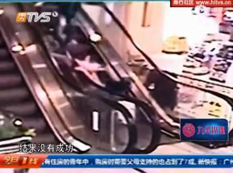 监控实拍一家四口逛商场 从扶梯上滚落