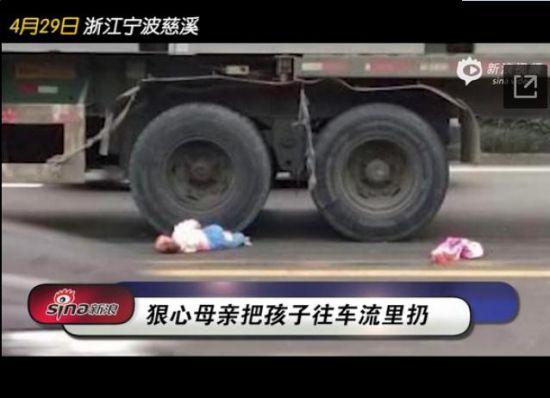 狠心母亲把孩子往车流里扔