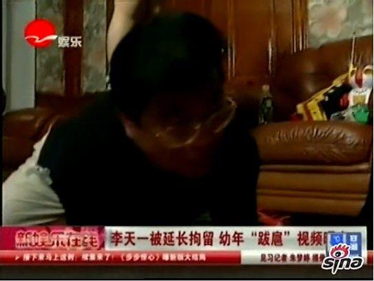 李天一曝幼年视频 李双江宠爱有求必应