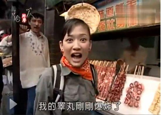 陈乔恩满街找睾丸 惊呼:我的睾丸爆炸了